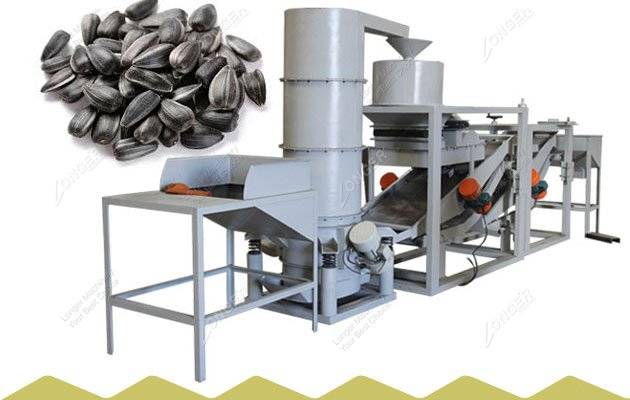 High Efficiency Sunflower Seed Sheller Huller Machine|Shelling Sunflower Seeds Machine Manufacturers
