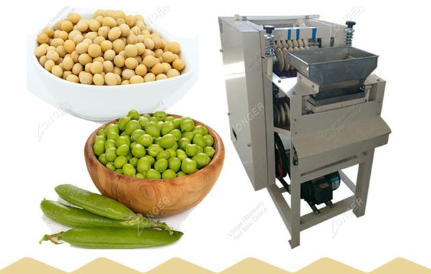 High Effective Soybean Skin Removing Machine|Soybean Peeler Machine Suppliers