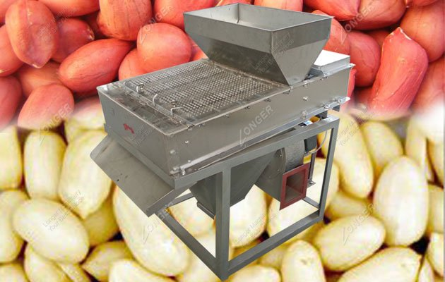roasted peanut skin removing machine sale