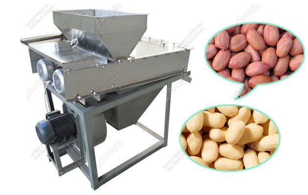 Roasted Peanut Red Skin Removing Equipment
