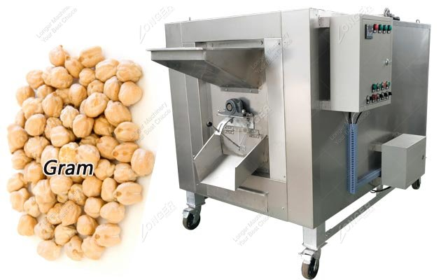 Gram Roasting Machine