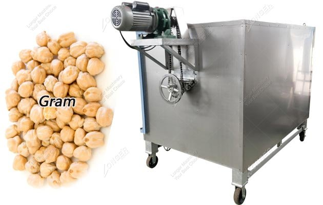 Gram Roaster Machine